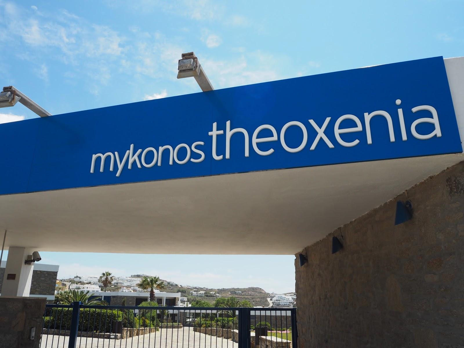 Zeena Xena Reviews Mykonos Theoxenia Hotel in Greece