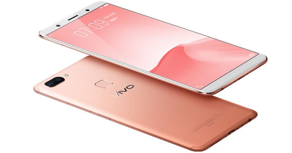 Spesifikasi dan Harga Vivo Y71, RAM 3GB / 32GB Android Oreo