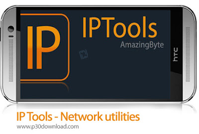 IP Tools: Network utilities