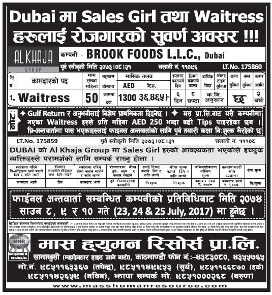 Jobs in Dubai for Nepali, Salary Rs 36,465