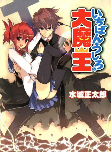 Ichiban Ushiro No Daimaou (Novela Ligera en Español-Completa)
