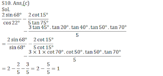 Previous Year Quant Questions for SSC Tier-2 2017_150.1
