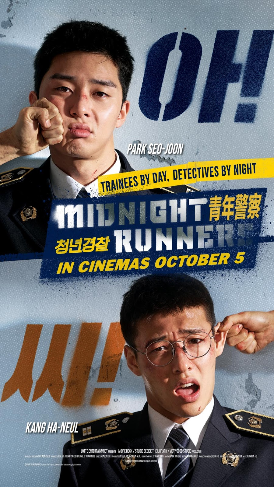 88d71ea1e64 Review  Midnight Runners — Hilarious and yet purposeful Korean buddy ...