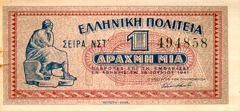 https://4.bp.blogspot.com/-rOEQ4HClA_Y/UJjuVs0z2mI/AAAAAAAAKZI/L4Do9pINmM4/s640/GreeceP317-1Drachma-1941-HIRES_f.jpg