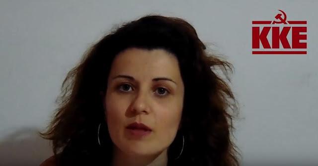 ΚΚΕ: Προβλήματα λειτουργίας στη Νοσηλευτική Μονάδα Ναυπλίου (βίντεο)
