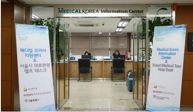 Medical Korea Information Center- The Shield of Foreign Patients in Korea