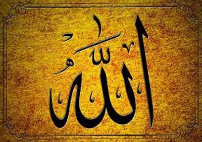 Al-Asma` Al-Husna