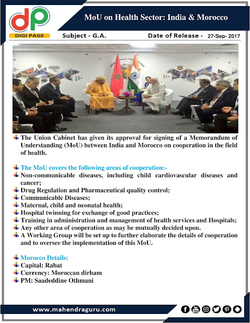 DP | MoU On Health Sector : India & Morocco | 27 - Sep - 2017