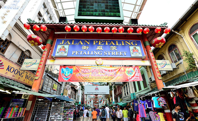 Petaling Street/China Town MALAYSIA