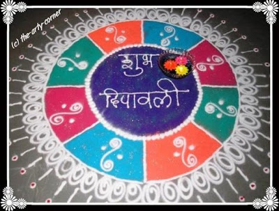happy-deepawali-rangoli-design