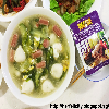 Fishball and Vegetable Soup *under 30min*