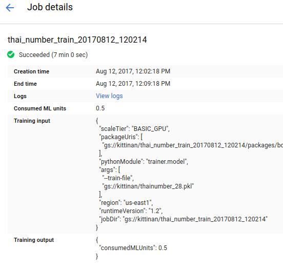 Kittinan: Train Model บน Cloud ด้วย Google Cloud Machine Learning Engine