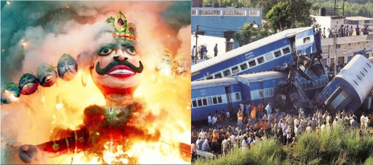 amritsar ravan train accident