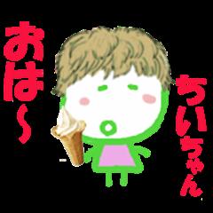 Sticker of Chiicyan