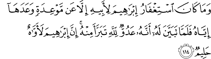 Surat At Taubah Ayat 114