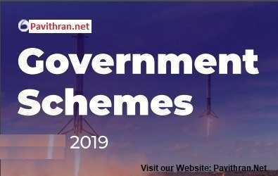 Important Government Schemes 2019 for Banking, RRB, SSC Exams PDF Download