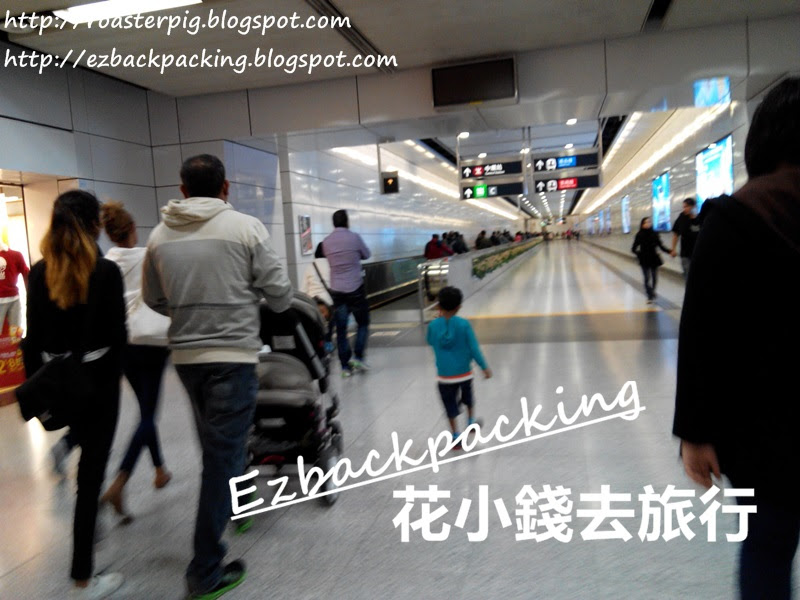 港鐵中環站去香港站