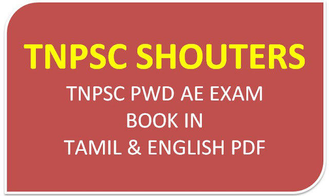 Tneb ae exam previous year question papers