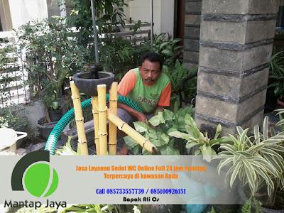 Jasa Tinja dan Sedot WC Kedung Cowek Surabaya