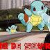 Pokemon Go - Ninho de Squirtle São Paulo