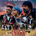 Η ταινία «Έξοδος 1826» από το Σύλλογο ΑΠΣ «Αμφικτύονες», στο Δημοτικό Θέατρο Λαμίας (17-18-19/4)
