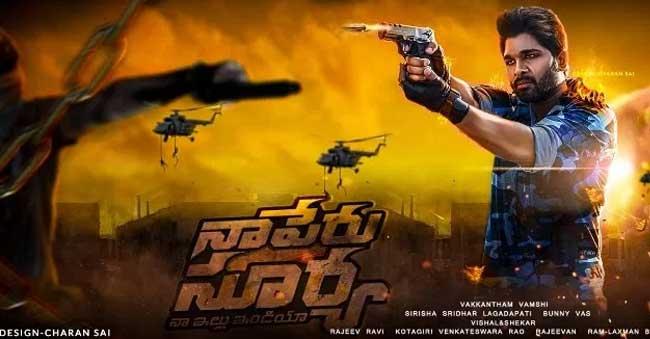 Naa peru surya hindi full movie download in 480p | Arjun Reddy 2017