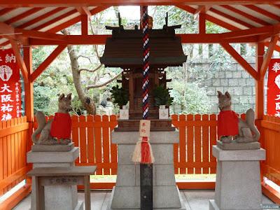 生國魂神社稲荷神社