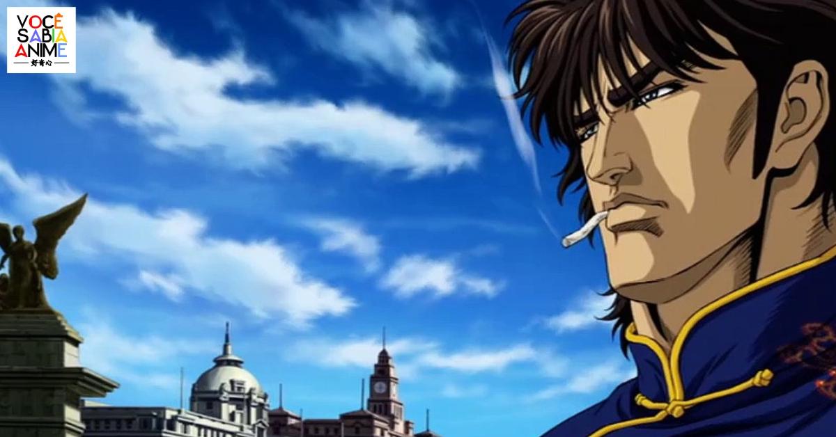 Souten no Ken ganha novo projeto de anime