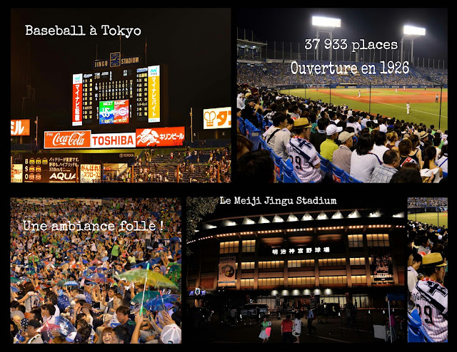 jingu-stadium,les-tokyo-yakult-swallow, tokyo,participer,aller,game,baseball,