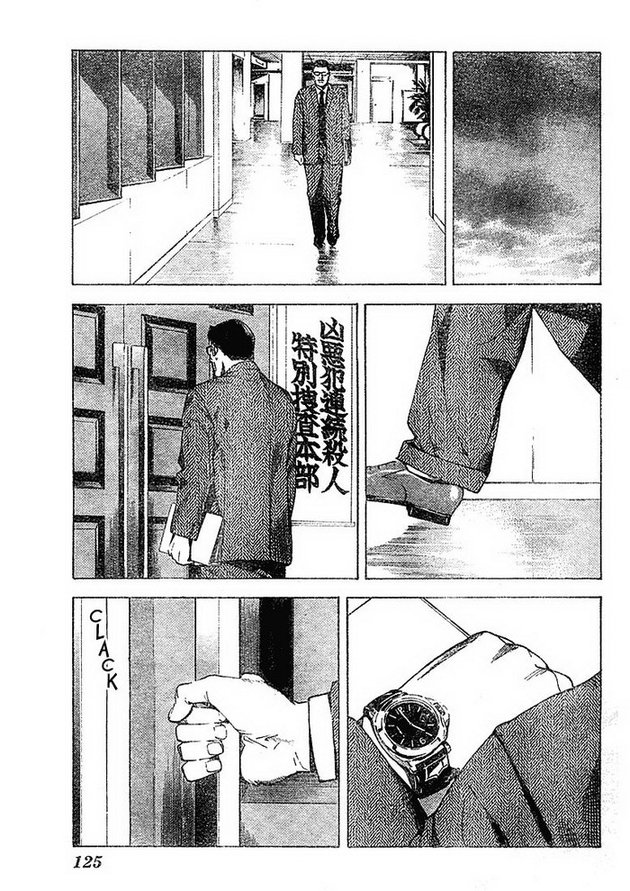 Death Note chapter 010 trang 8