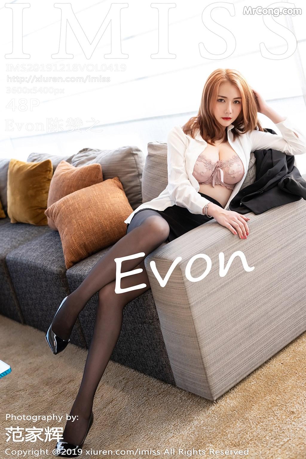 IMISS Vol.419: Evon 陈 赞 之 (49 photos)