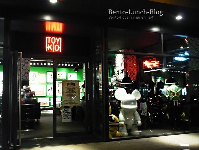 bento lunch blog toykio caf urban toys street art japan popart in d sseldorf. Black Bedroom Furniture Sets. Home Design Ideas