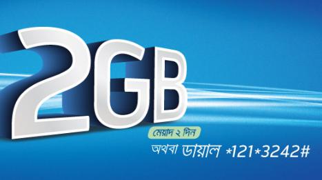 2 gb 42 tk gp