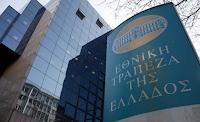 Έκτακτη ανακοίνωση! Τραγική κίνηση σε λογαριασμούς από την Εθνική Τράπεζα…