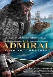 The Admiral : Roaring Currents (2014)