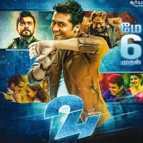 24, 24 Film, 24 Sinopsis, 24 Bollywood, 24 India, 24 Poster, 24 gambar