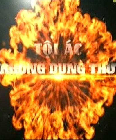 """<a title="""" Tội Ác Không Dung Thứ"""" href=""""/info/toi - Đang cập nhật."""