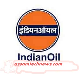 indian oil corporation recruitment 2018 - Indian Oil Results  assam