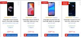 Най- популярните и купувани Смартфони в ЕМАГ