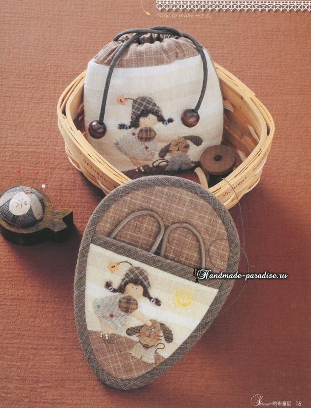 Журнал «Shinnie Quilt». Кошельки и сумочки в технике пэчворк (9)