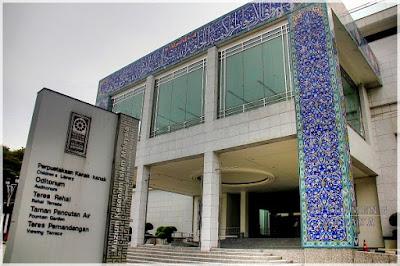 Museum Kesenian Islam