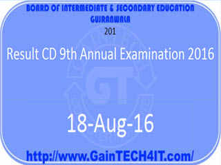 result-cd-9th-annual-examination-2016