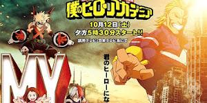 تقرير انمي Boku no Hero Academia s4 (الموسم الرابع)