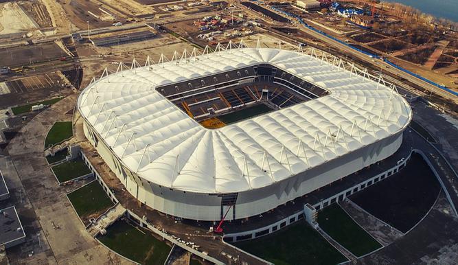 Panini WORLD CUP 2018 Rusia-Rostov Arena estadios Nº 14