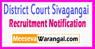 District Court Sivagangai Recruitment Notification 2017 Last Date 27-07-2017