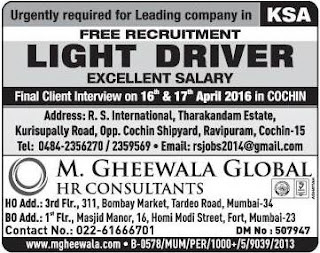 Free recruitment for light drivers to KSA