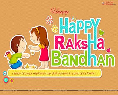 Raksha Bandhan 2016 pictures