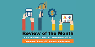 Review of the Month - Powered By Achieversrule|Exam360