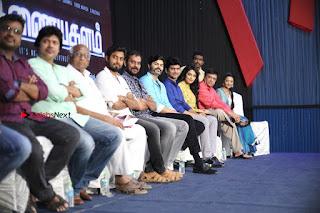 Inayathalam Tamil Movie Audio Launch Stills  0050.jpg