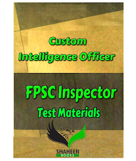custom inspector test preparation, NTS Test sample papers, Pak Army Pak Navy PAF Intelligence Test Preparationt, ADVANCED IQ TEST for nts,ADVANCED IQ TEST, IQ test
